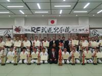 認定NPO法人日本武道総合格闘技連盟ヒダン杯2015全日本RF武道空手道選手権大会が初の東京開催!
