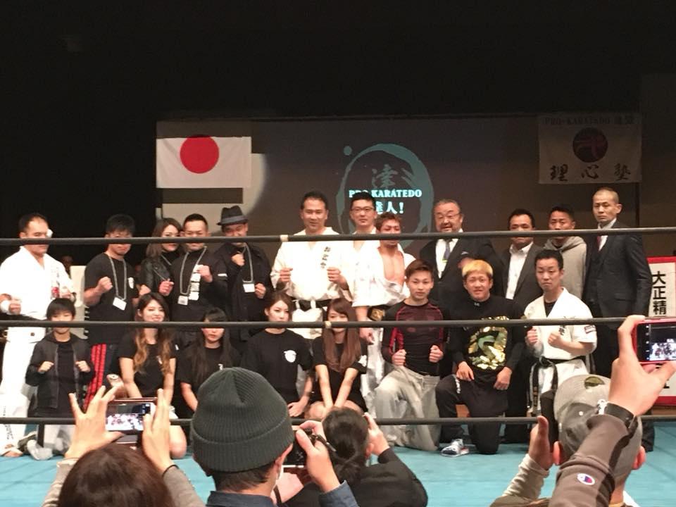 12月24日クリスマスイブ、大阪府枚方市にて、PRO-KARATEDO「達人Ⅵ」が開催されました。