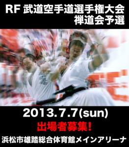 RF201377