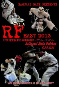 RF_EAST_JPG2