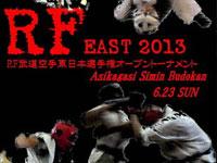 2013 RF武道空手東日本選手権オープントーナメント