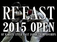 RF EAST 2015 OPEN