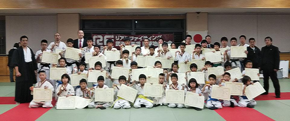 12月10日に開催!RF武道空手道関東大会結果!