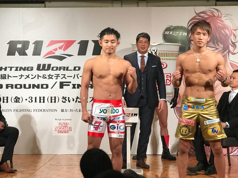 RIZINファイター朝倉 海選手 【禅道会豊橋支部】が年末の格闘技RIZINに出場して見事TKO勝利!