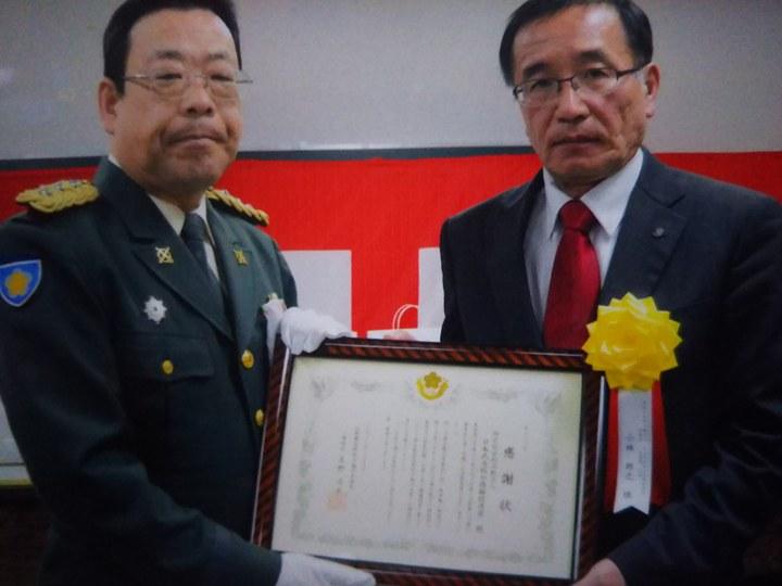 自衛隊長野地方協力本部より表彰を受けました!