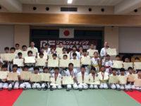 第53期RF武道空手道関東地区大会